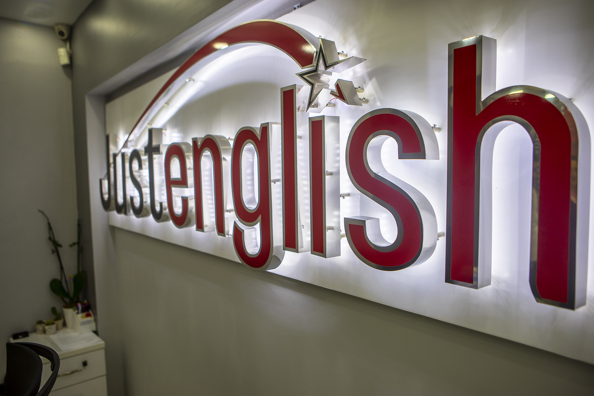 Just English Dil Okulları Bursa/Heykel Şubesi